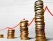 Дефлация през септември -0.5%