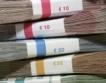 Заплати: +7,3% ръст в България, +1,4% в ЕС