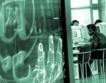 Хакерска атака на руското външно министерство