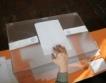 Номерата на бюлетини за президенските избори
