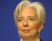 МВФ ще намали прогнозата си за световния ръст