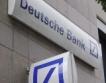 Какво става с Дойче банк?