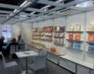 Български компании на Frankfurt Book Fair