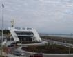 Морска гара-Бургас с нова визия