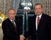 """Русия & Турция подписаха за """"Турски поток"""""""