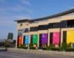 Мол новини: Park Center вместо City Center, Марково Тепе