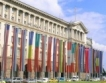 МС одобри споразумение България-Атомстройекспорт
