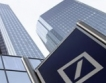 Берлин няма да спаси Deutsche Bank