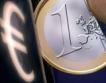 ЕС върви към общ корпоративен данък