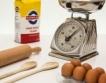 Отпада ДДС за дарени храни
