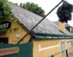 Виена: Два квартала & две столетия