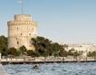 Атина: 70 км.м за 20 хил. евро