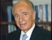 Бившият израелски президент Шимон Перес почина
