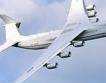 """Ще получи ли Китай самолет AN-225 """"Мрия"""" ?"""