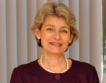 Израел прекрати сътрудничеството с ЮНЕСКО
