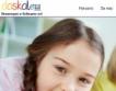 В ТУ - Габрово стартира платформата Daskal.eu