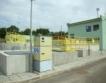 """МОСВ ще подкрепи пречиствателна станция """"Албена"""""""