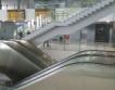 Централна гара София през погледа на пътниците