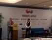 Българската ИТ индустрия в Сингапур