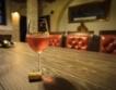 Отличие за българско розе