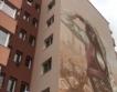 Рисунки по санирани сгради