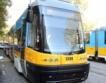 Всеки нов трамвай струва 2 млн.евро