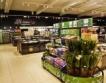 Lidl откри първи магазин от ново поколение