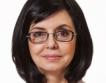 Български учители, предложени за The Global Teacher Prize
