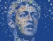 Фейсбук - развъдник на измишльотини