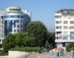 Увеличават данък сгради в Благоевград