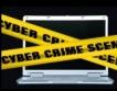 Училище по киберсигурност във Великобритания