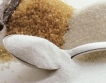 Нестле създаде полезна захар