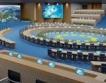35 млн. лв. нужни за пълен ремонт на НДК