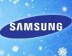 Samsung придобива производител на авто части