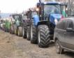71 млн. лв. държавна помощ за газьол