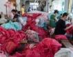 Пак спад в китайския износ