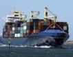 Германия: По-високи импортни цени