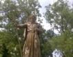 Е- регистър на паметниците в София
