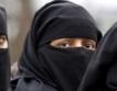 Холандия забрани хиджаба
