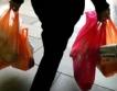 45% от българите хвърлиха найлоновите торбички