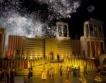 Пловдив:165 хил.лв. от билетчета за Природонаучния музей