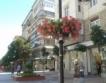 """""""Витошка"""" сред най-скъпите търговски улици"""