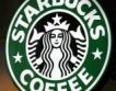 Starbucks без ген. директор