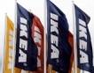 IKEA в САЩ с по-дълъг отпуск по майчинство
