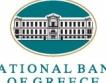 Банкови новини: ОББ+ПИБ
