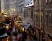 Във Виена вече ухае на Коледа