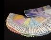 Кредити в швейцарски франкове? Превалутирайте ги!
