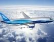 Тръмп свали акциите на Boeing