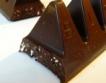 Toblerone променя формата си