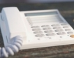 Косово с международен телефонен код